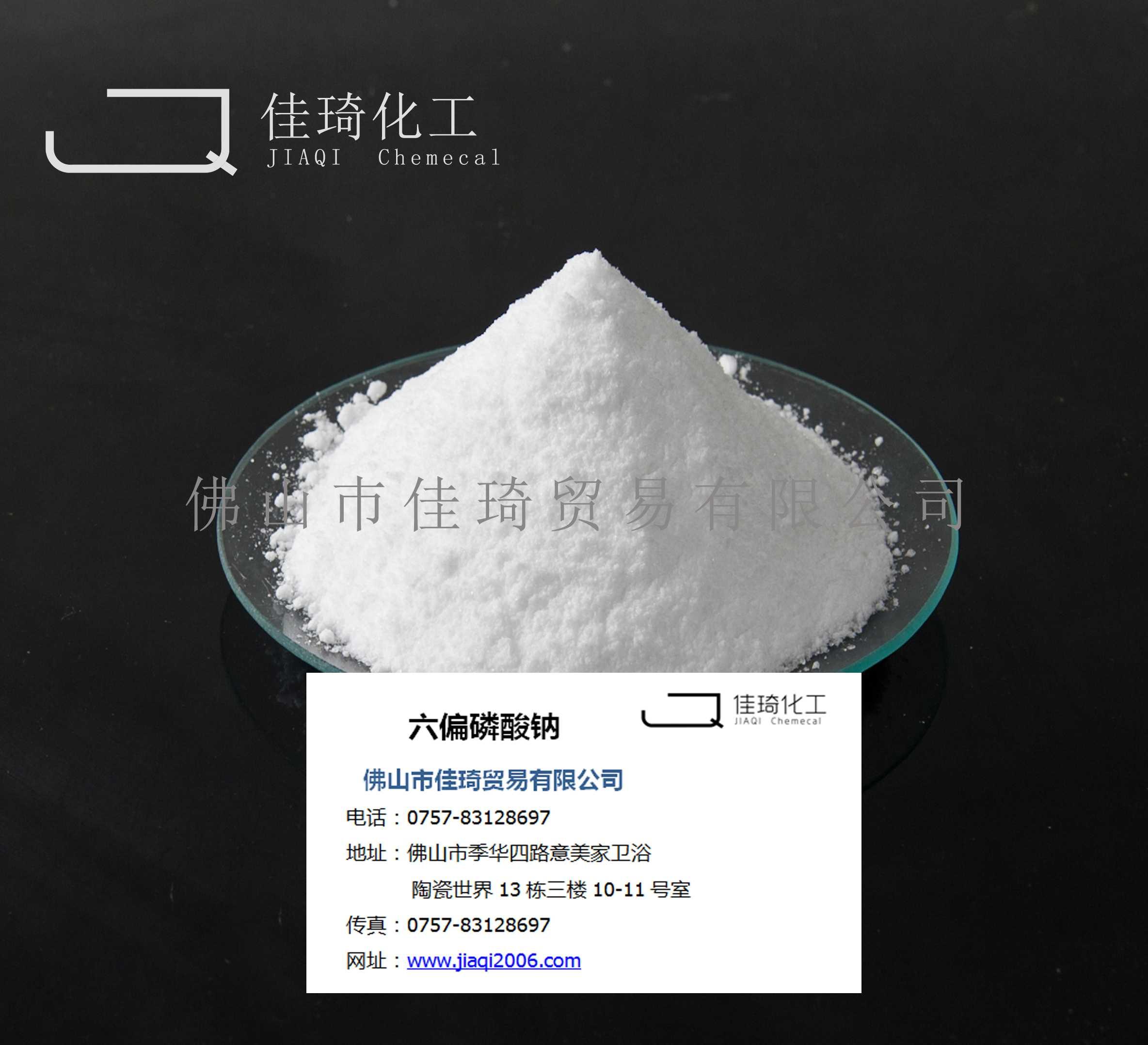 磷酸镍分子结构示意图